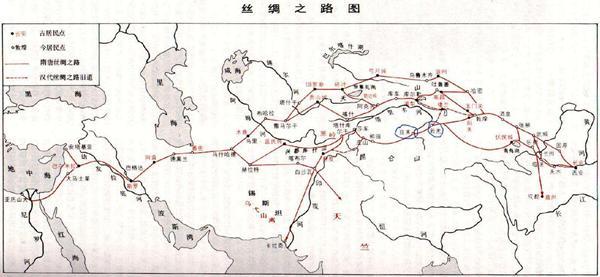 荣新江:欧亚大陆视野下的汉唐丝绸之路
