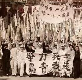 陈明:多研究些问题,少谈些文化——五四新文化运动领袖之文化观异议